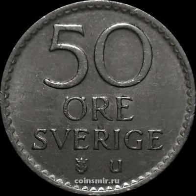50 эре 1967 U Швеция.