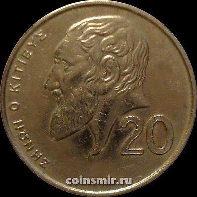 20 центов 1991 Кипр. Зенон Китийский.