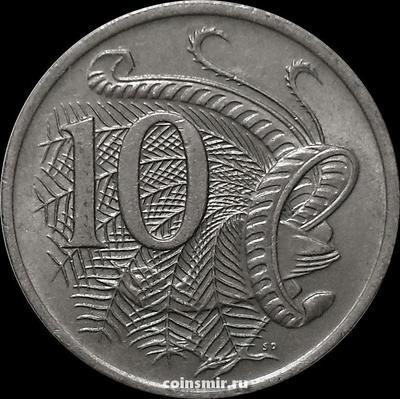 10 центов 1976 Австралия. Лирохвост.
