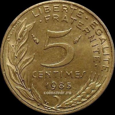 5 сантимов 1985 Франция.