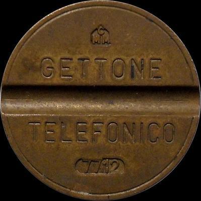 Жетон телефонный 1977 года Италия. 7712 CMM - Costruzioni Minuterie Metalliche.
