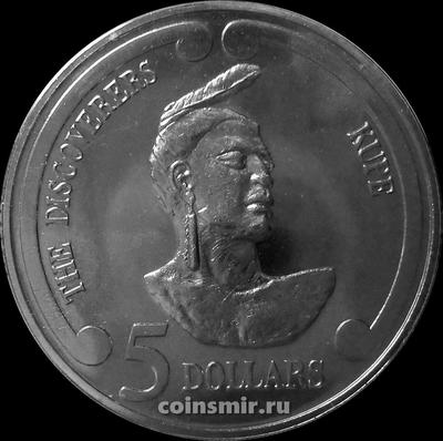 5 долларов 1992 Новая Зеландия. Первооткрыватели - Купе.