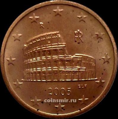 5 евроцентов 2005 Италия. Римский Колизей.