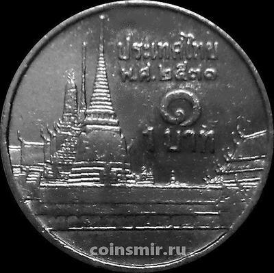 1 бат 1988 Таиланд. Храм Изумрудного Будды.