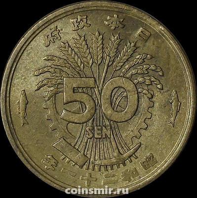 50 сен 1946 Япония.