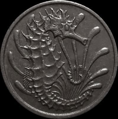 10 центов 1977 Сингапур. Морской конёк.