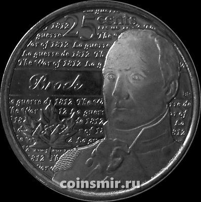 25 центов 2012 Канада. Генерал Брок.