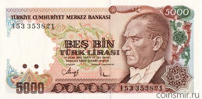 5000 лир 1970 (1985) Турция.