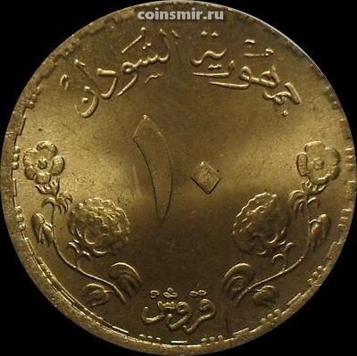 10 гирш 1987 Судан.