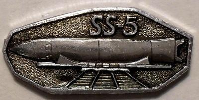 Значок Баллистическая ракета средней дальности SS-5. Серебристый.