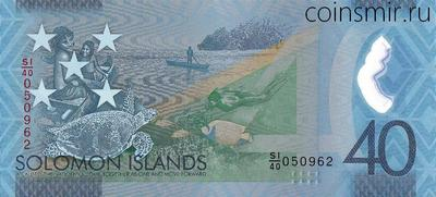 40 долларов 2018 Соломоновы острова. 40 лет независимости.