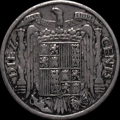 10 сентимо 1945 Испания. Состояние на фото.