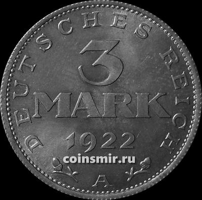 3 марки 1922 А Германия. 3-я годовщина Веймарской Конституции.