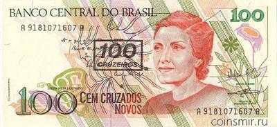 100 крузейро 1990 на  100 новых крузадо 1989 Бразилия.