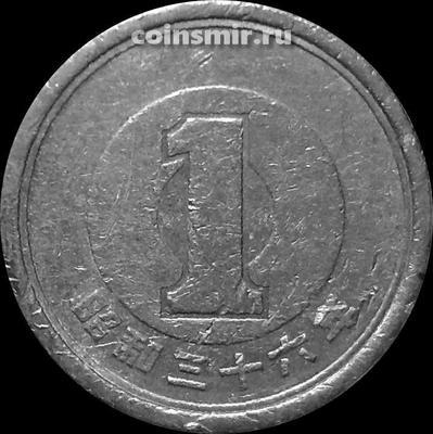 1 йена 1961 Япония.