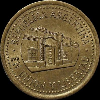 50 сентаво 1994 Аргентина.