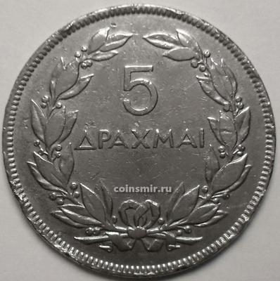 5 драхм 1930 Греция. Повреждения гурта.