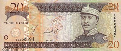 20 песо 2002 Доминиканская республика.