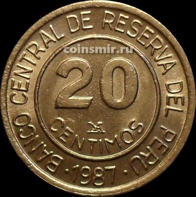 20 сентимо 1987 Перу.