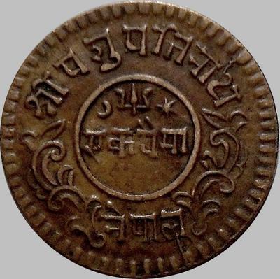 1 пайса 1933 Непал. Трибхуван Бир Бикрам.