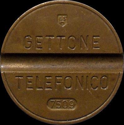 Жетон телефонный 1975 года Италия. 7509 ESM - Emilio Senesi Medaglie.