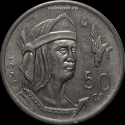 50 сентаво 1951 Мексика.