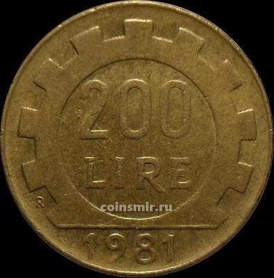 200 лир 1981 Италия.
