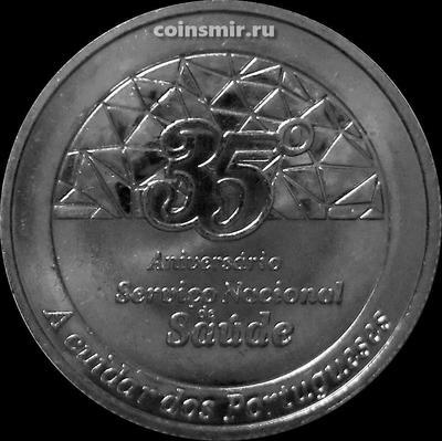 2,5 евро 2014 Португалия. 35 лет национальной системе здравоохранения.
