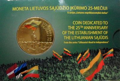 25 литов 2014 Литва. 25-ая годовщина Балтийского пути.