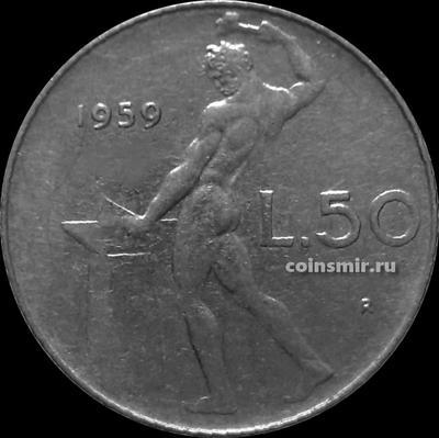50 лир 1959 Италия. Бог огня Вулкан.