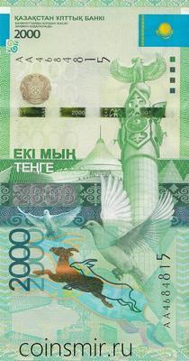 2000 тенге 2012  Казахстан. Серия АА. Марченко.