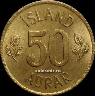 50 эйре 1970 Исландия.