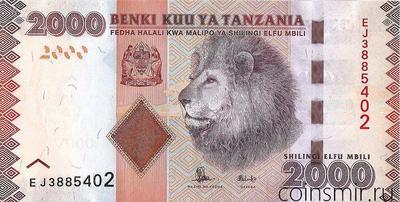 2000 шиллингов 2010-2015 Танзания. Лев.