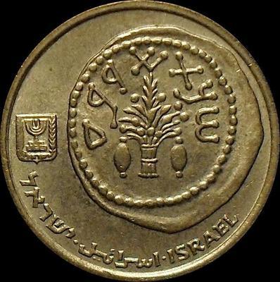 5 агор 1985 Израиль.