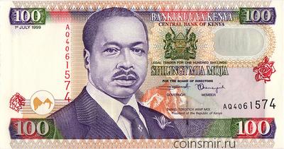 100 шиллингов 1999 Кения.