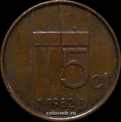 5 центов 1982 Нидерланды.