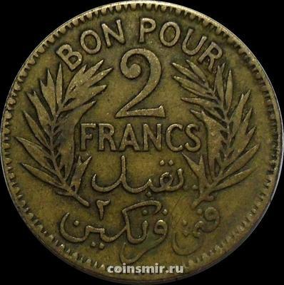 2 франка 1926 Тунис.