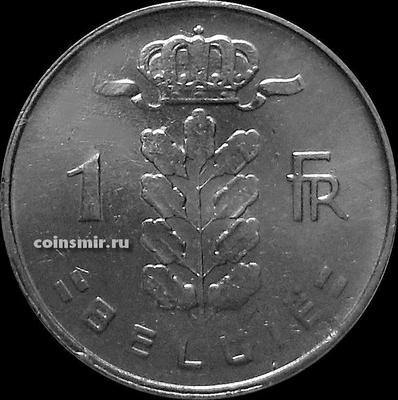 1 франк 1956 Бельгия. BELGIE.