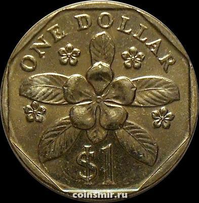 1 доллар 2011 Сингапур.