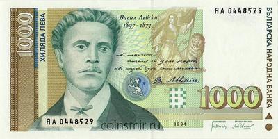1000 левов 1994 Болгария.