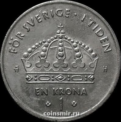1 крона 2004 H Швеция.