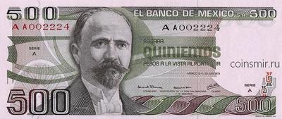 500 песо 1979 Мексика. Серия А.