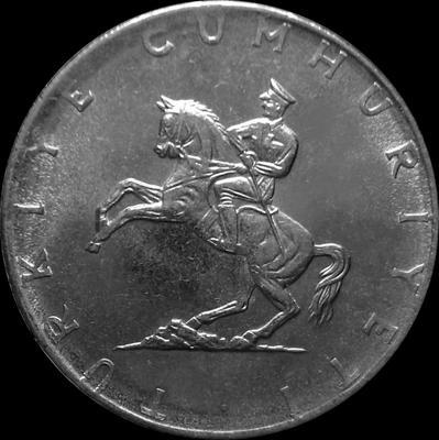 5 лир 1979 Турция. Ататюрк на коне.