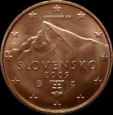 5 евроцентов 2009 Словакия. Гора Кривань.
