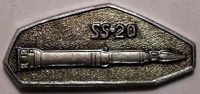 Значок Ракетный комплекс SS-20.
