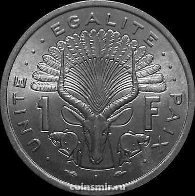 1 франк 1977 Джибути.