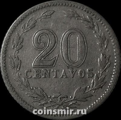 20 сентаво 1920 Аргентина.
