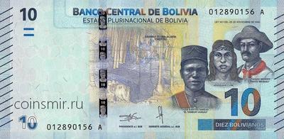 10 боливиано 2018 Боливия.