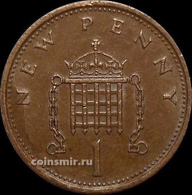 1 пенни 1980 Великобритания.