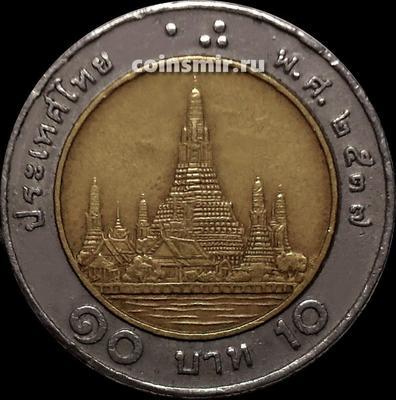 10 бат 1994 Таиланд. Храм утренней зари Ват Арун в Бангкоке.